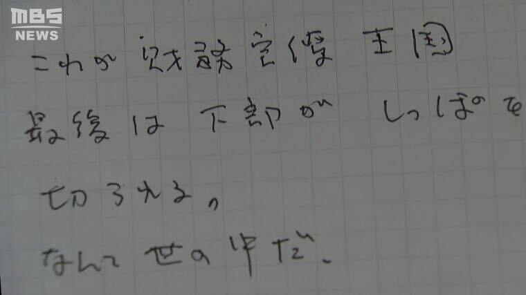 20210623_akagi-000103434.jpg