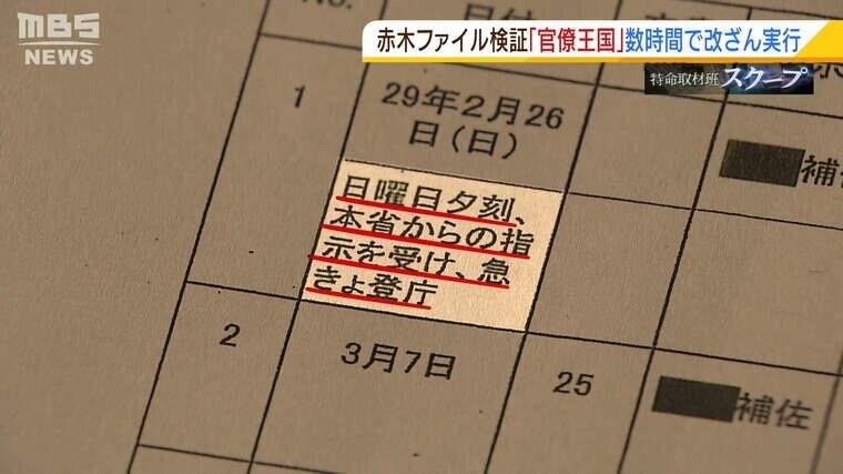 20210623_akagi-000611801.jpg
