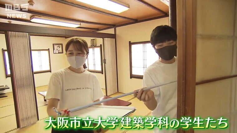 20210702_yuukaku-000306034.jpg