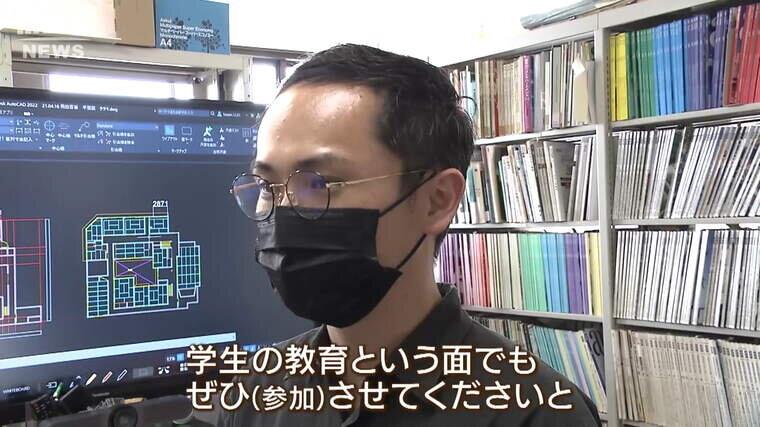 20210702_yuukaku-000354267.jpg