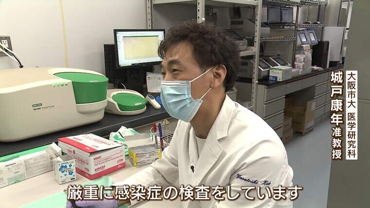 河田アナ 前_000-000153301.jpg