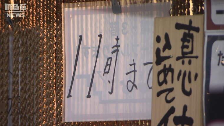 20211004_kaijogo-000522334.jpg