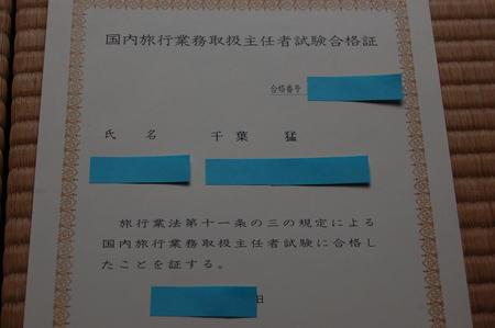 DSC_3671.jpg