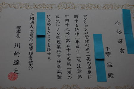 DSC_3685.jpg