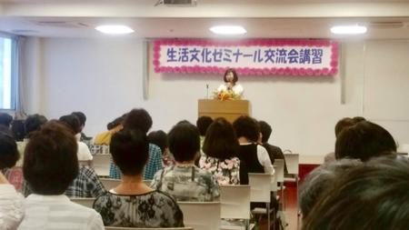 淡路島講演会.jpg