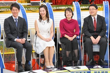 akashiyaTV1.jpg