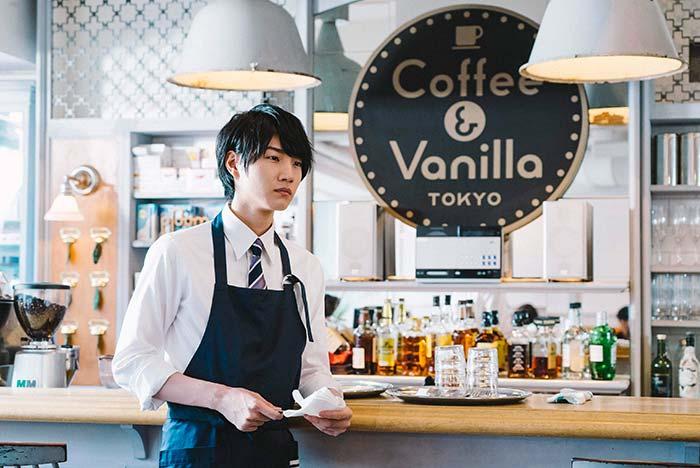 ドラマ コーヒー & バニラ