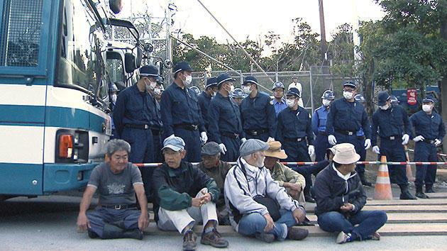 沖縄 さまよう木霊~基地反対運動の素顔~