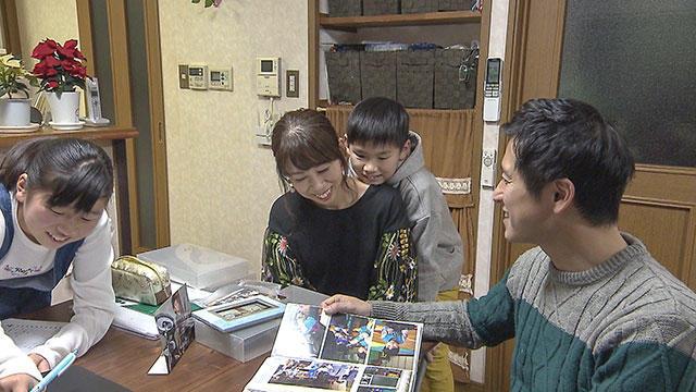 響希の未来 ~全盲の少年と家族の12年~