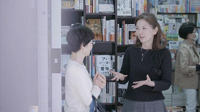 13坪の物語~小さな本屋が愛される理由~