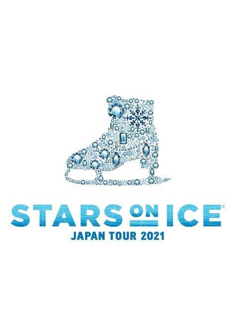 STARS ON ICE 2021