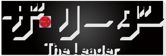 ザ・リーダー | MBS