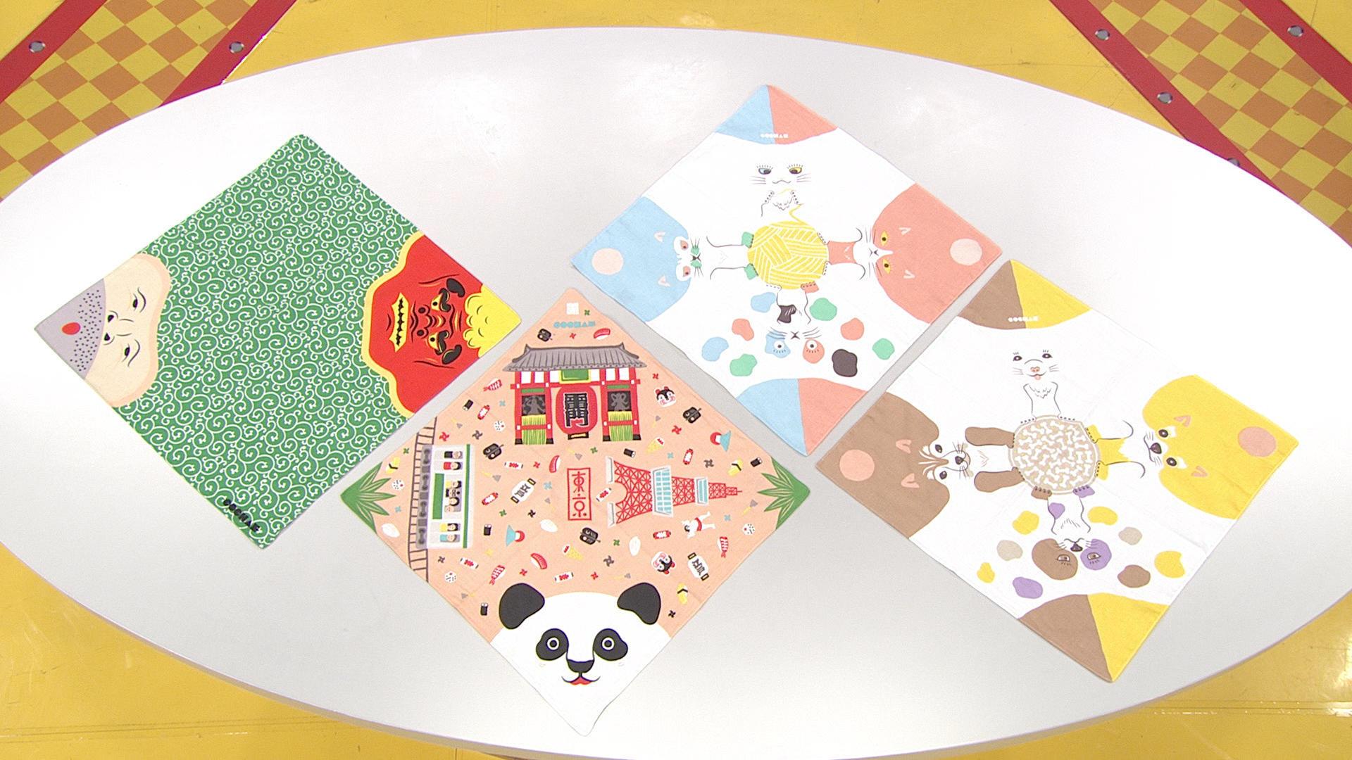 折り紙風呂敷.jpg