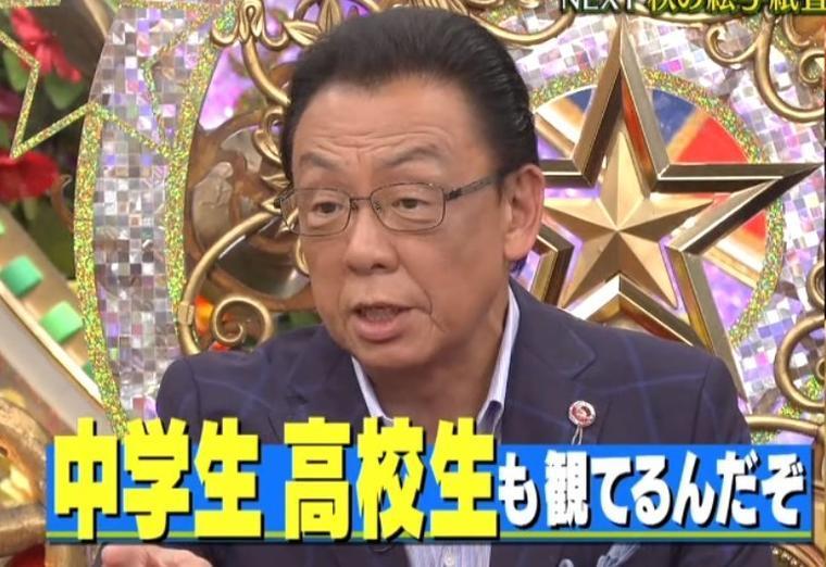 """梅沢富美男 """"永世名人への道""""初戦で夏井先生にブチギレ - もう一度 ..."""