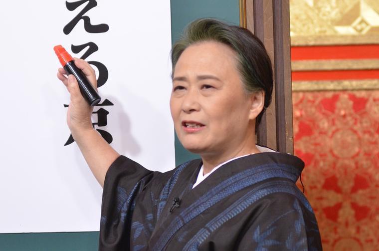 今回は失敗見本市」夏井先生激怒...