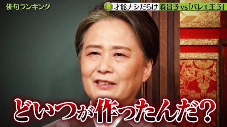 スーパーアイドルたちが恐怖の最下位争い! 夏井先生「どいつが作っ ...