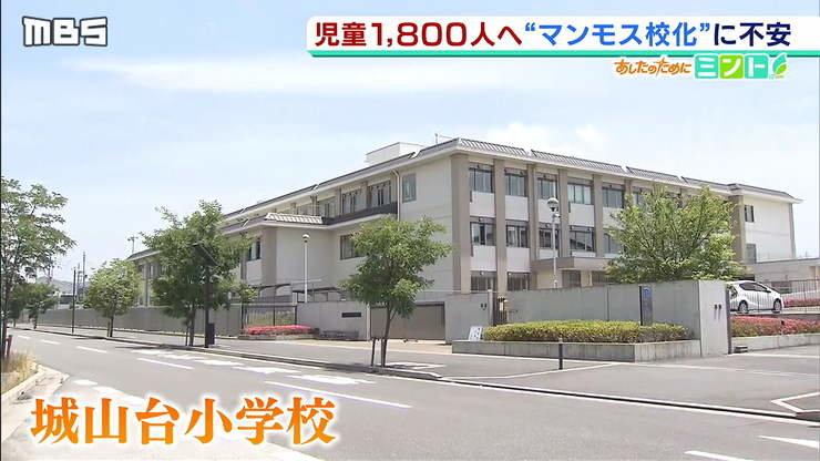 校 の 日本 一 マンモス