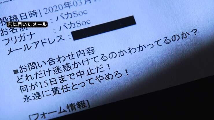 大阪 ライブ ハウス クラスター