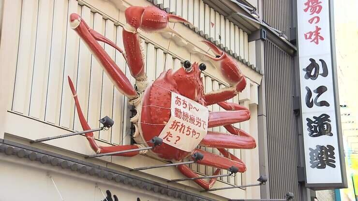 道楽 か 大阪 に