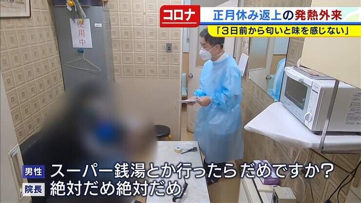 浴場 コロナ 公衆 公衆浴場の営業者の皆様へ(新型コロナウイルス感染症対策について)