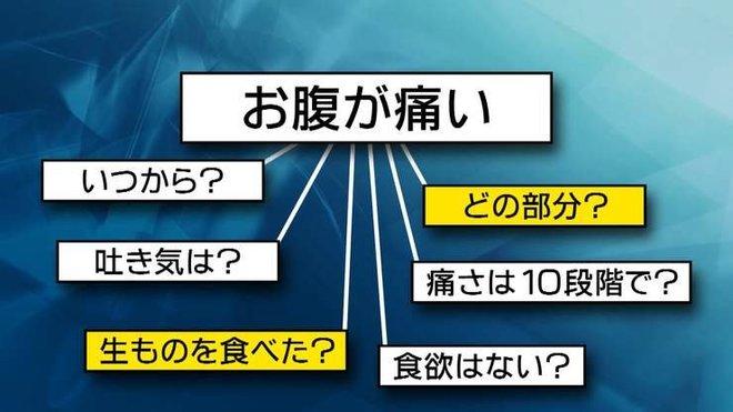 2b].jpg
