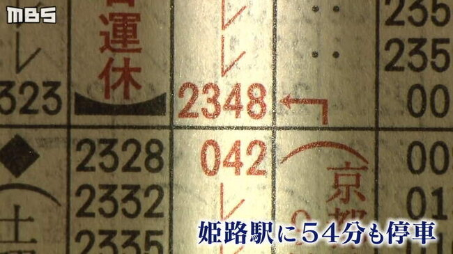 20200923_gingatobento-000105234.jpg