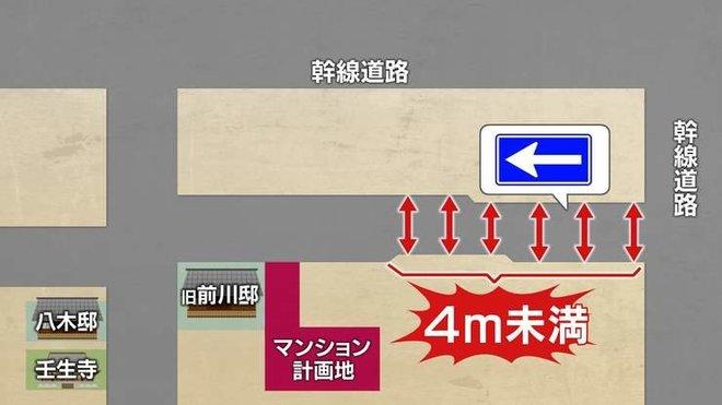 新選組・道1.jpg