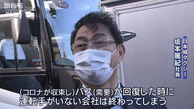 20201217_takusi--000358835.jpg
