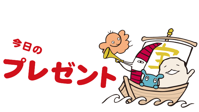ちちんぷいぷい 月曜〜金曜13:55...