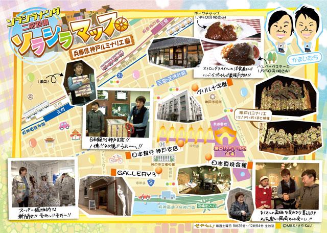 map-141213.jpg