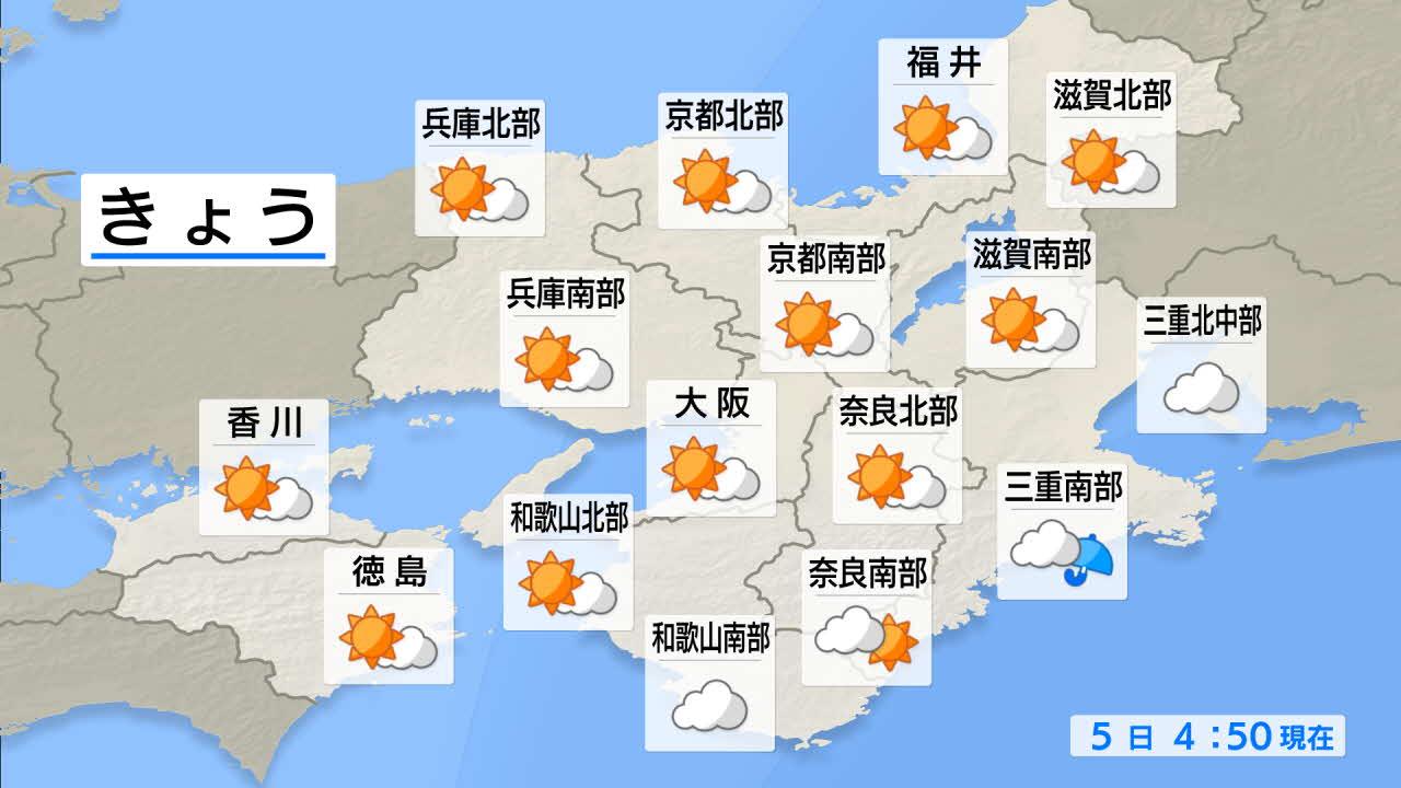 の 天気 京都 明日