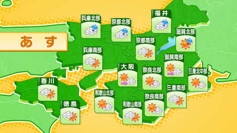 奈良 天気 予報